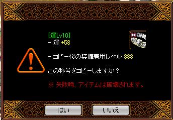 0609下級24