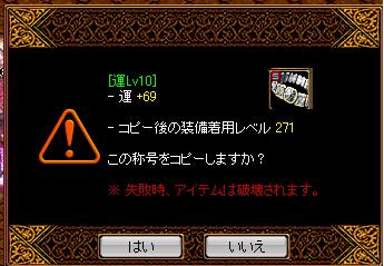 0609下級25