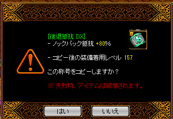 0609下級26