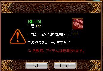 0609下級27