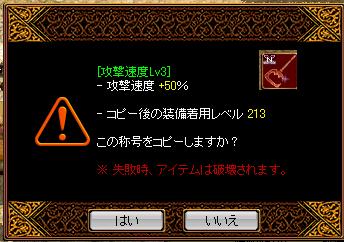 0609上級1
