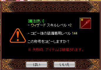 0609上級2