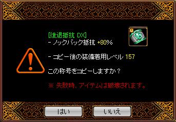 0609上級3