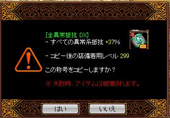 0609上級4