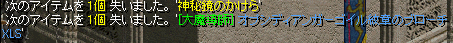 0609神秘7結果