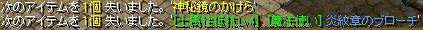 0609神秘10結果