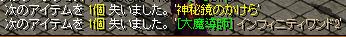 0609神秘13結果