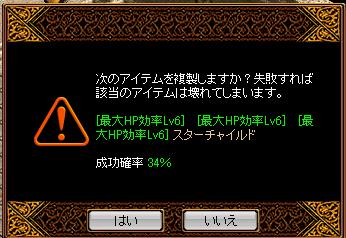0609鏡125,129