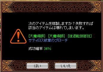 0609鏡126
