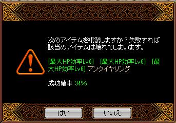 0609鏡134-136