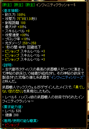 0909最終