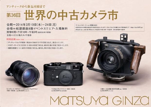 2014matsuya.jpg