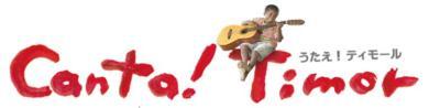 Canta! Timor