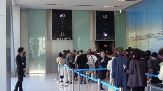 60F展望台行きシャトルエレベーター