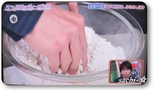 綺麗な手☆