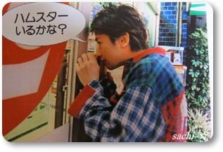 智とハムスター2☆