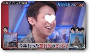 智の笑顔☆