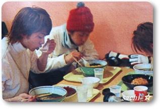 3人でお食事☆