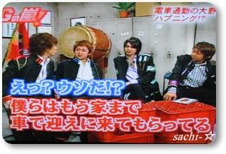 電車通勤5☆