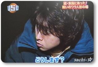 USO!!ジャパン2☆