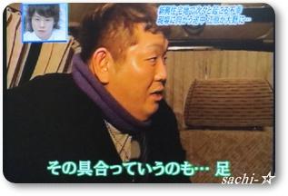 智と江原さん2☆