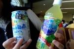 20141225-okinawa03.jpg