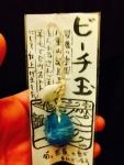 20141225-isigaki16