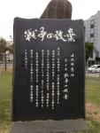 20141225-isigaki10