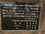 20141225-isigaki11