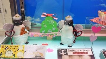 20140205-ペンギン (2)-加工