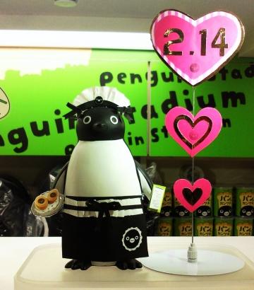 20140205-ペンギン (7)-加工