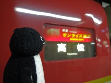 20140127-サンライズ瀬戸 (7)-加工