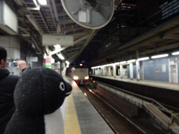 20140127-サンライズ瀬戸 (4)-加工