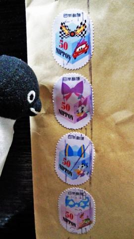 20140210-北海道 (2)-加工