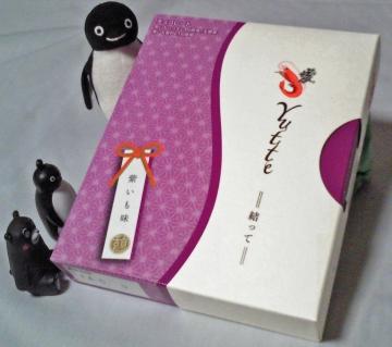 20140214-かっぱえびせん (15)-加工
