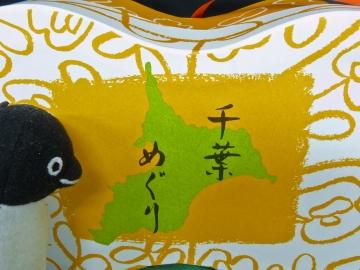 20140219-ぴーなっつ最中とぴーなっつ饅頭 (11)-加工