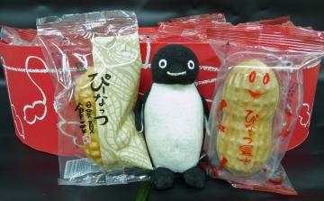20140219-ぴーなっつ最中とぴーなっつ饅頭 (13)-加工