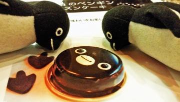 20140308-ペンギンケーキ (13)-加工