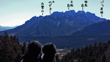 20140315-横川PA (3)-加工