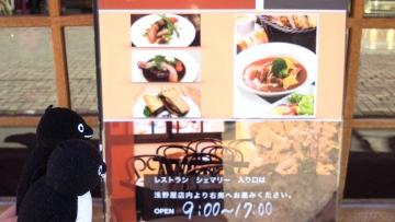 20140315-浅野屋 (1)