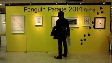 20140406-ペンギンパレード (8)