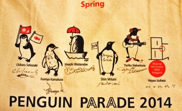 20140406-ペンギンパレード (42)-加工