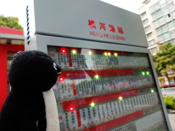 20140409-上海 (9)-加工