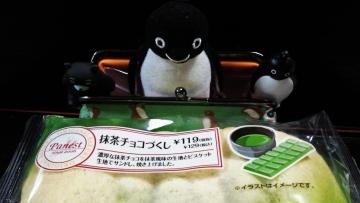 20140405-抹茶チョコづくし (5)-加工
