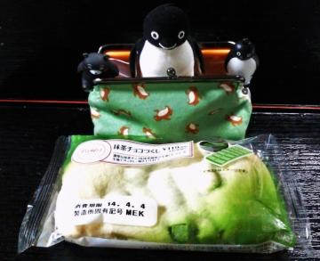 20140405-抹茶チョコづくし (6)-加工