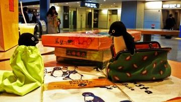 20140312-成田空港 (6)-加工