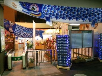 20140429-黒磯駅 (2)