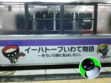 20140501-弘前駅 (5)-加工