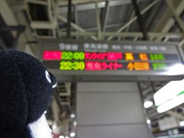 20140423-四国へ (12)-加工