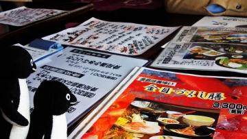 20140419-キンメのお祝い (30)-加工